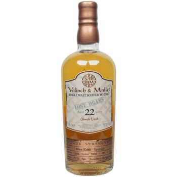 Glen Keith 1998 V&M The Lost Drams Collection